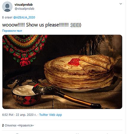 """Азилия Бэнкс обругала русскую подписчицу: """"Съешь свеклы и иди мыть свою задницу в городском колодце"""""""