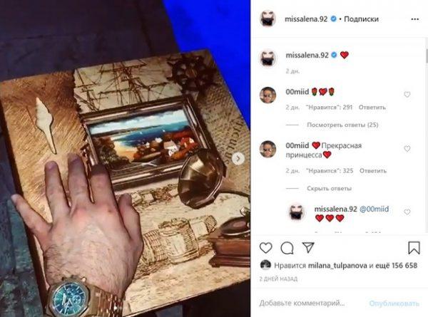 Новый бойфренд Алены Шишковой лучше Тимати в сотни раз
