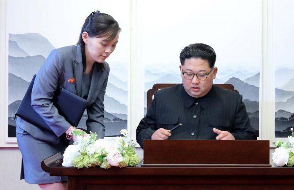 Сестра окажется хуже брата? - Последние новости из Северной Кореи