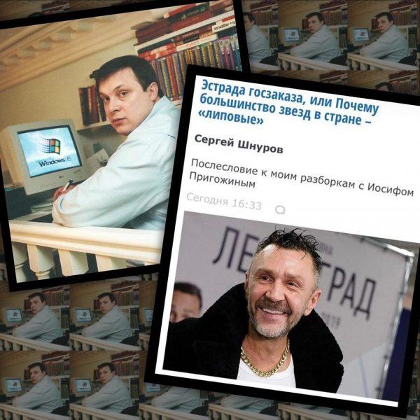 """Андрей Разин назвал Шнурова """"неумытой мордой"""" и """"гаденышем"""""""