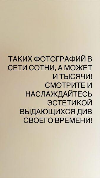 """Татьяна Брухунова обиделась на """"бабку"""" и сравнила себя с Грейс Келли"""