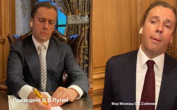 """Пародия Галкина на Собянина собрала более миллиона просмотров: """"Теперь его попросят с Первого канала"""""""