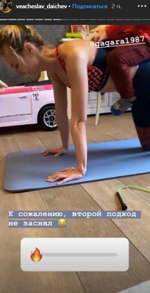 Полина Гагарина рассталась с мужем, но не разлучается с любовником Алексы