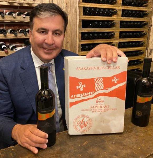"""Грузинские власти назвали назначение Саакашвили """"печальным решением"""" Зеленского"""