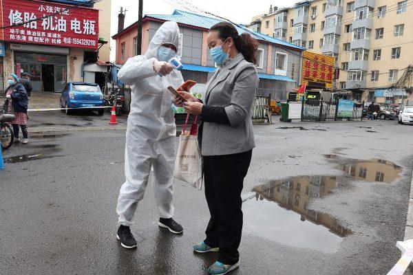 Китай все больше напоминает фильм ужасов