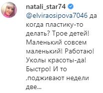 Поклонники певицы Натали раскритиковали ее после преображения