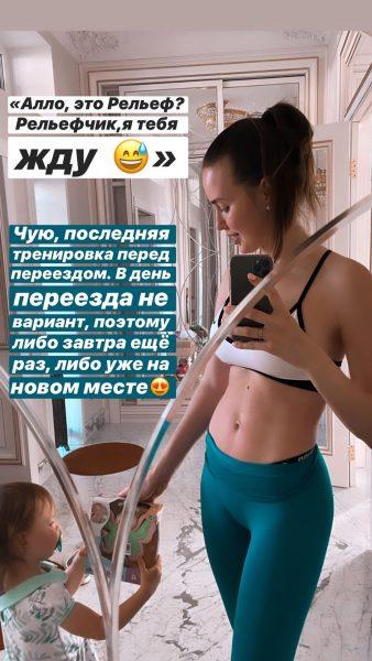 Почему Анастасия Костенко решила переехать в Казань к мужу