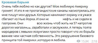 """""""Мою любимую Америку громят!"""" - Собчак рассказала о своих бегущих из Штатов друзьях"""