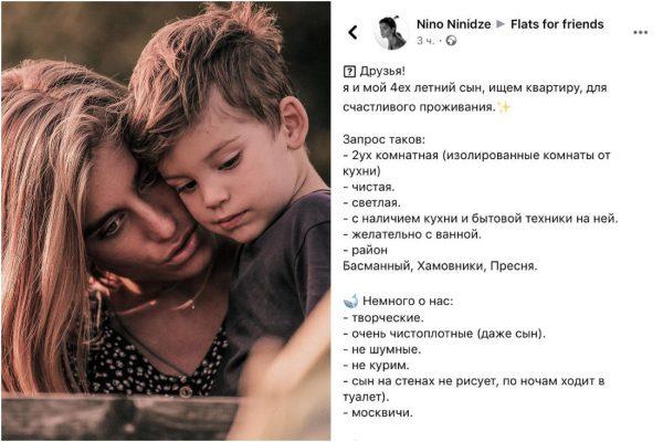 «Их связывают только гулянки»: Лена Миро о Нинидзе и Виторгане