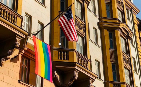 Посольство Британии вМоскве тоже вывесило флаг ЛГБТ