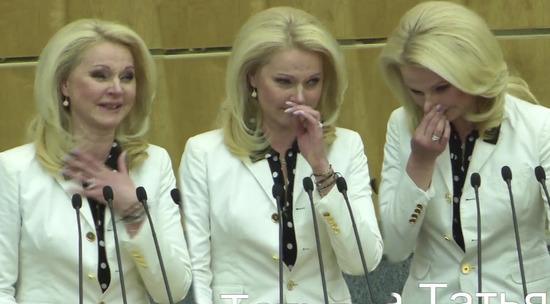 Голикова снова заплакала - Журналисты показали редкие кадры