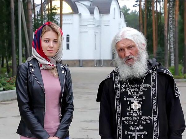 Кто такой мятежный схиигумен Сергий, захвативший женский монастырь. За что церковь его судит