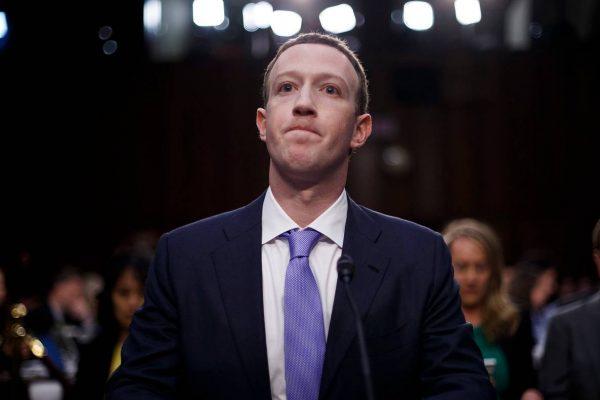 Против насилия: принц Гарри и Меган Маркл просят корпорации перестать работать с Facebook