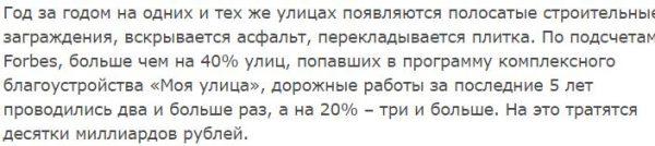 Самоизоляцию в Москве-столице отменили! Как было вчера и будет завтра - наша смешная подборка