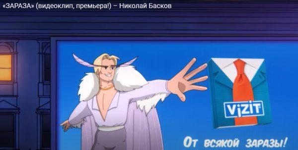 Дожили! Басков рекламирует презервативы: неужели так нужны деньги?