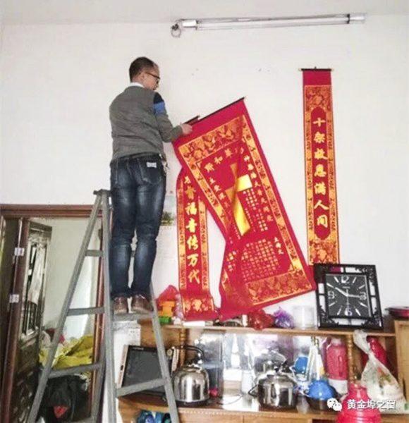 Си Цзиньпиня провозглашают богом - В китайских провинциях требуют заменить иконы Иисуса портретами товарища Си