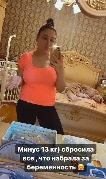 Гоар Аветисян сбросила 13 кг после родов