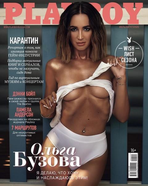 Бузова на обложке мужского журнала произвела фурор - Откуда грудь появилась?!