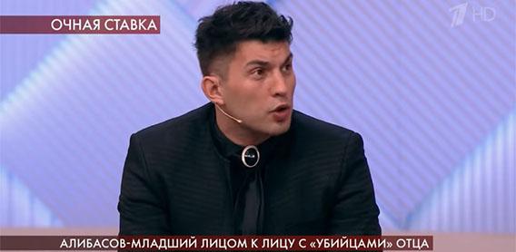 Сын Алибасова объявил о возбуждении уголовного дела