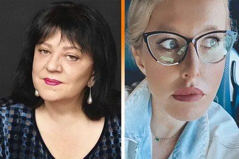 Татьяна Толстая высказалась о Ксении