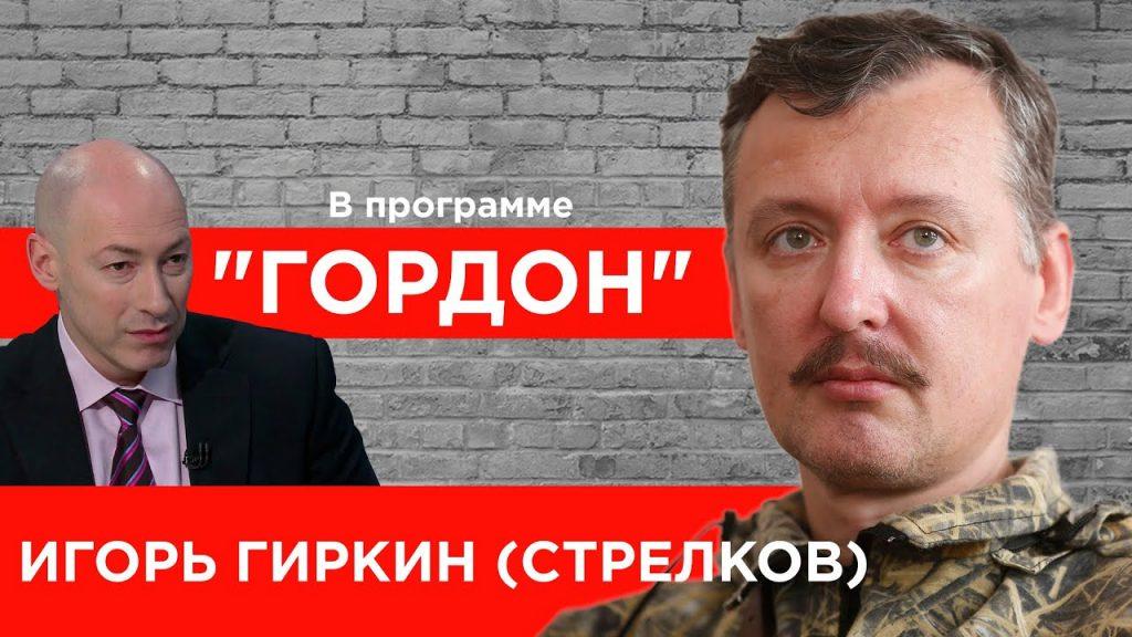 Гордон спел песенку про Соловьева и переплюнул Мадонну по просмотрам