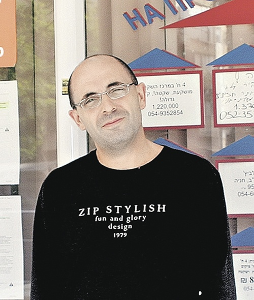 Валерий Шляфман не признает свою вину