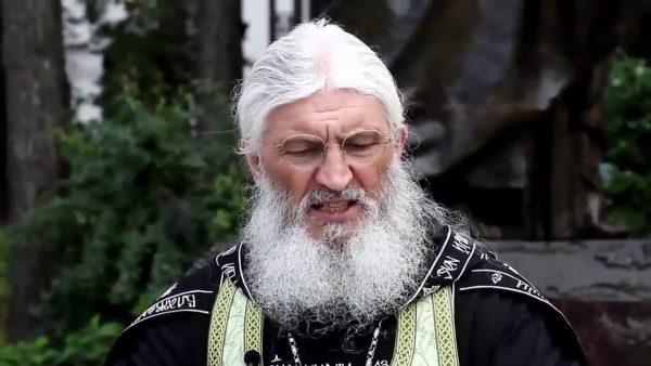 Схиигумена Сергия лишили сана - Ранее старец хотел играть у Путина такую же роль, как Распутин у Николая II