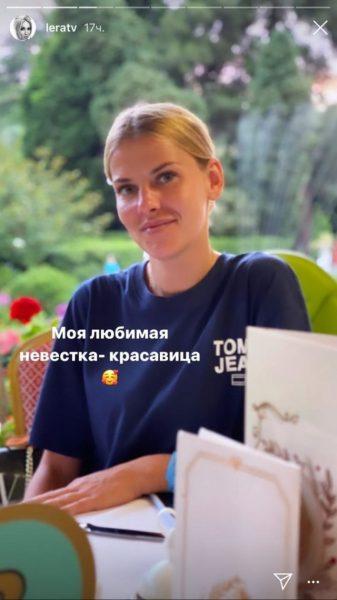 «Мать и сын»: Лера Кудрявцева показала редкое фото с сыном