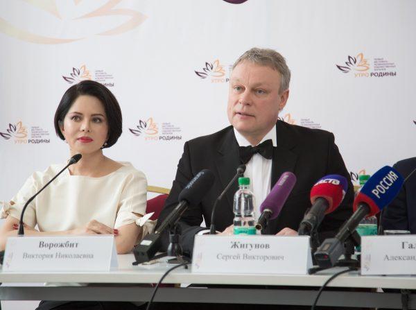 Виктория Ворожбит, Сергей Жигунов,