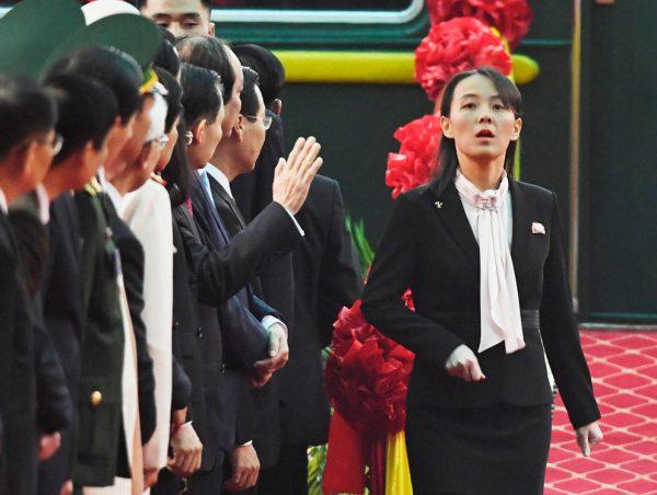 Ким Е Чжон,