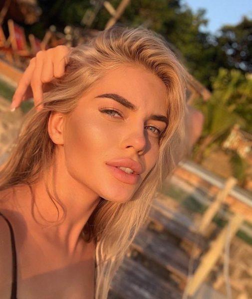 Екатерина Скалон избили