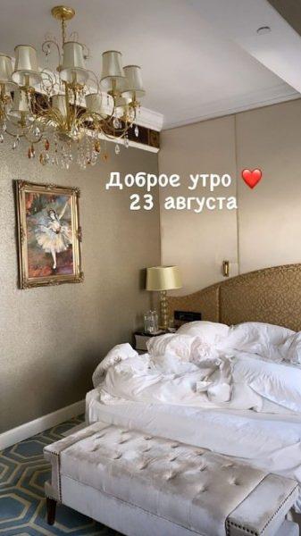 Алена Водонаева,