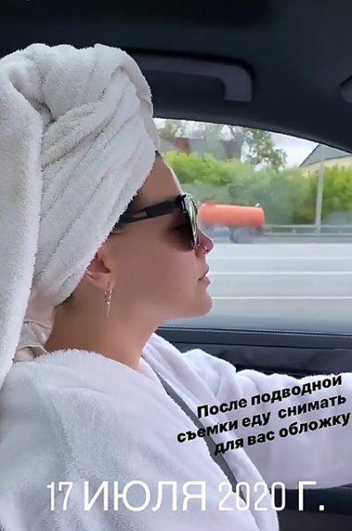 Соня Таюрская,