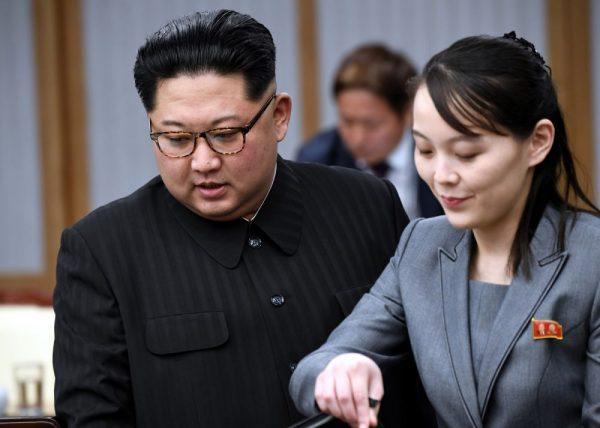 Ким Е Чжон, Ким Чен Ын
