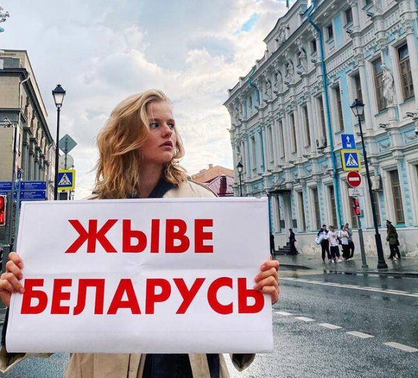 Саша Бортич вышла на одиночный пикет в Москве