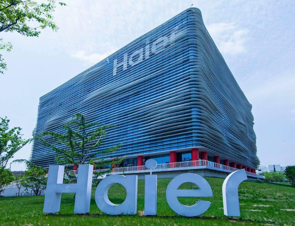 Офис Haier