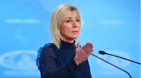 Мария Захарова,