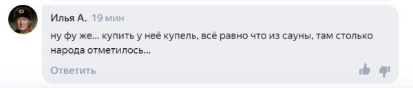 Анастасия Волочкова продает купель, с которой связаны восхитительные воспоминания