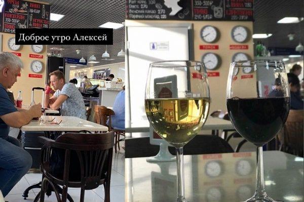 """Алексей пил чай в """"Венской кофейне"""", которая находится в аэропорту Томска"""
