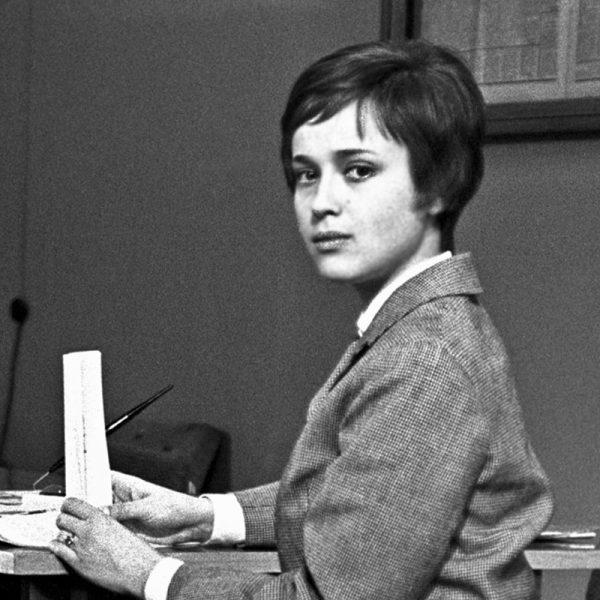 Ирина Печерникова,