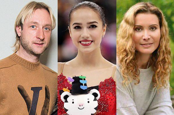 Евгений Плющенко, Алина Загитова, Этери Тутберидзе
