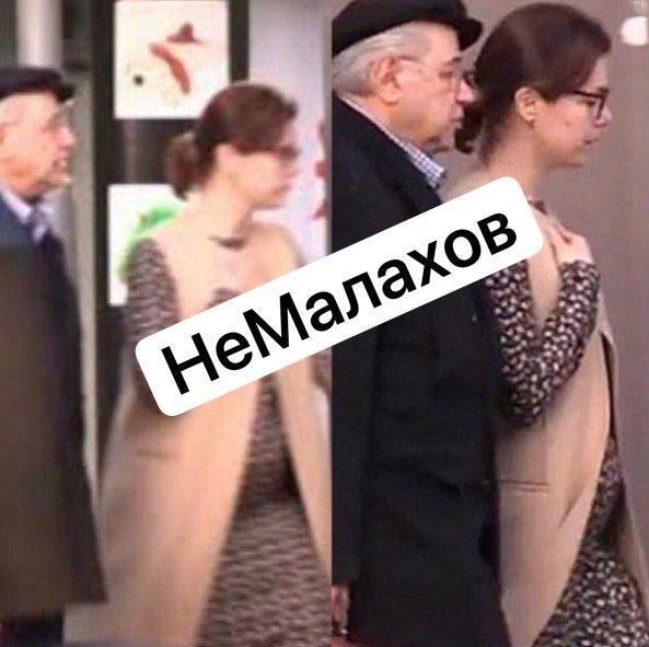 """""""НеМалахов"""" выложил снимки беременной Татьяны Брухуновой в Сеть"""