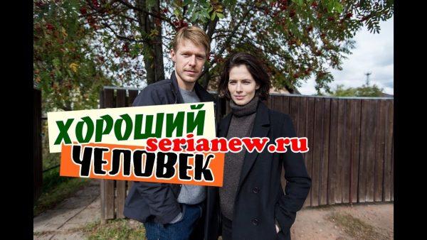 Юлия Снегирь, Никита Ефремов,