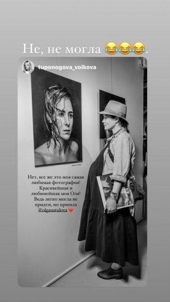 Ольга Сутулова на фотовыставке