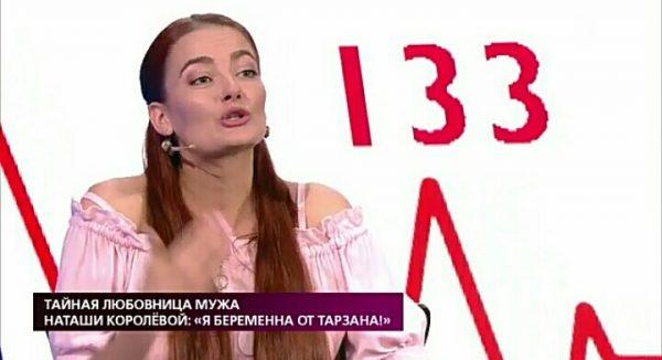 Анастасия Шульженко на шоу «На самом деле»