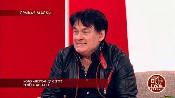 Александр Серов улыбается
