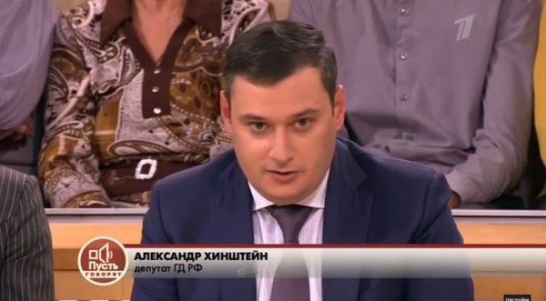 """Эксперт ток-шоу """"Пусть говорят"""""""