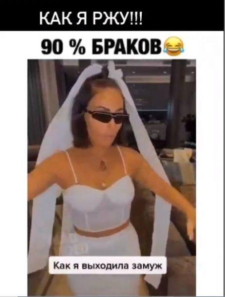 Агата смеется над своим замужеством