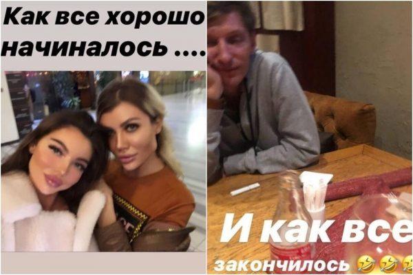 Павел Воля в компании девушек