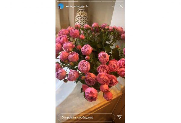 Цветы Собчак